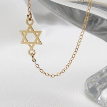 Gold Necklace - Gold Star Of David Necklace - Dainty gold necklace, Delicate sideways necklace, Goldfilled necklace, Jewish jewelry