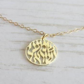 Gold Necklace, Gold Disc Necklace, Shema Israel Necklace, Jewish Gold Jewelry, Protection Necklace, Jewish gift, Luck Necklace